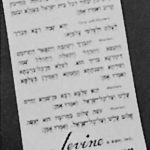 Church & Chapel Imprinted Jewish Kaddish Prayer Cards.